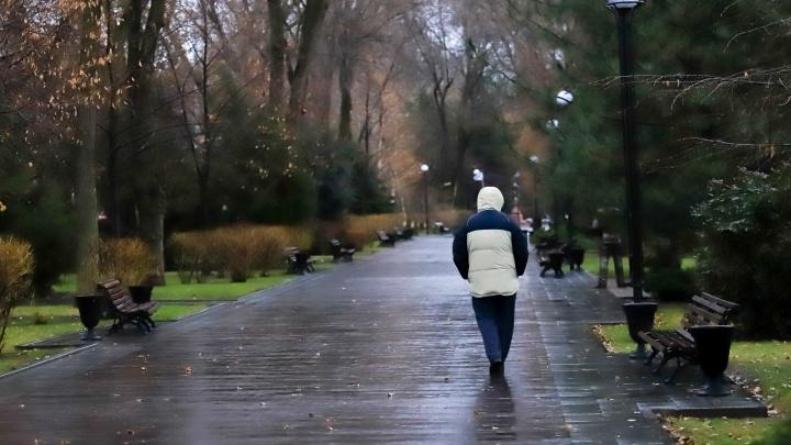 Дожди пройдут, но теплее не станет: какая погода ждет ростовчан на этой неделе