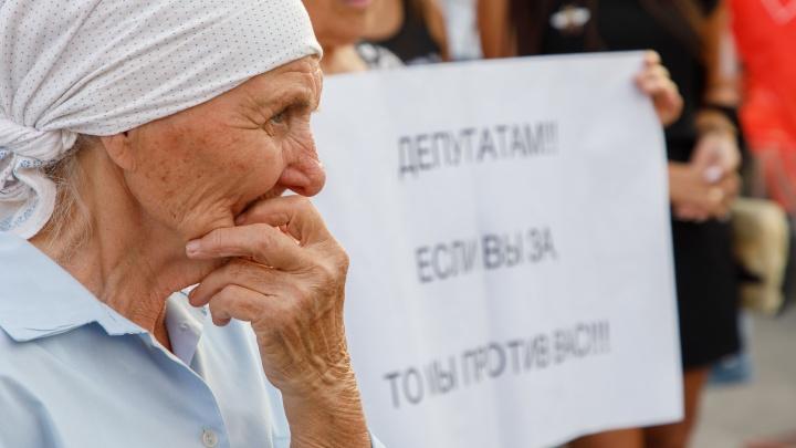 Думские комитеты одобрили нищенский прожиточный минимум для волгоградских пенсионеров