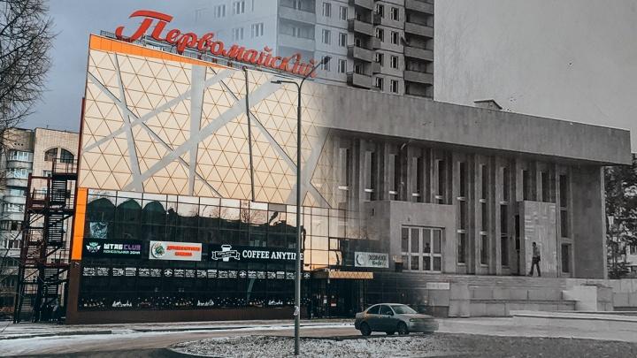 «Первомайский»: история разрушенного кинотеатра, который ожил после 12 лет простоя