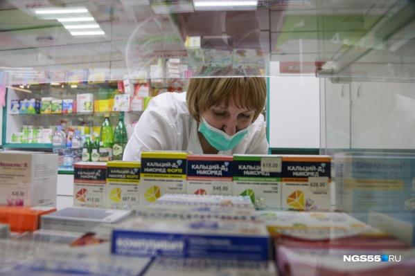 По словам замминистра здравоохранения Кузбасса, цена на «Парацетамол» разная, потому что он не входит в список жизненно важных