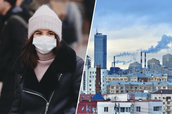 На утро понедельника Свердловская область по-прежнему четвертая по количеству заболевших коронавирусом