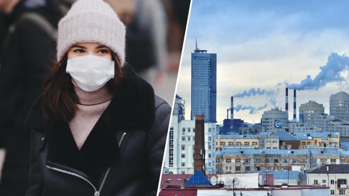 Коротко о коронавирусе в Екатеринбурге: первые заболевшие не за границей и закрытие кинотеатров