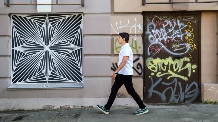 Сломай глаза: нижегородские художники создали новый рисунок с эффектом оптической иллюзии