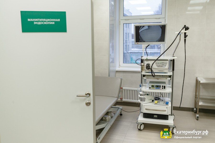 Город закупил новую медицинскую аппаратуру
