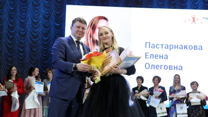 Выбраны лучший учитель и воспитатель года в Красноярске