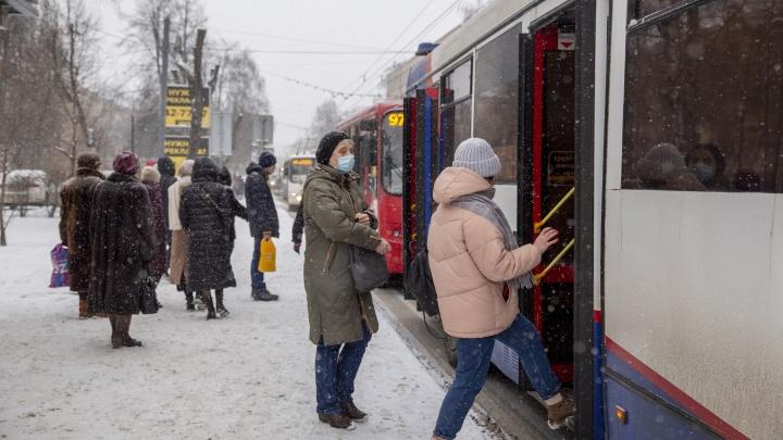 В Ярославле власти начали обсуждать детали транспортной реформы с жителями города. Но не со всеми