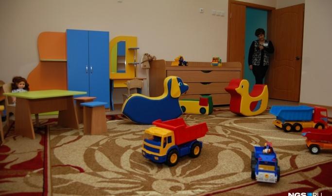 Анатолий Локоть рассказал, когда откроется детский сад в жилмассиве «Восход»