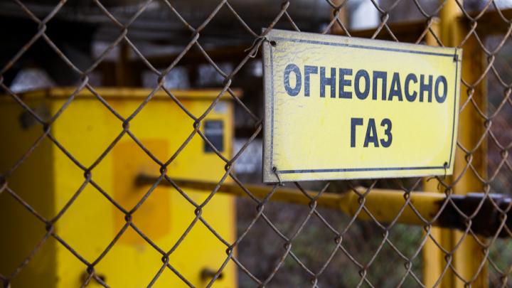 Десятки домов в Советском районе Волгограда оставят без газа и электроэнергии