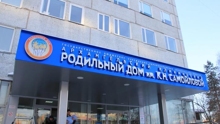 В оперштабе прокомментировали, будет ли COVID-центр в роддоме имени К.Н.Самойловой
