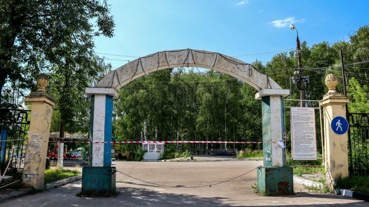 Парк «Швейцария» закрыли для посещения до 2021 года. Там начинаются работы по благоустройству
