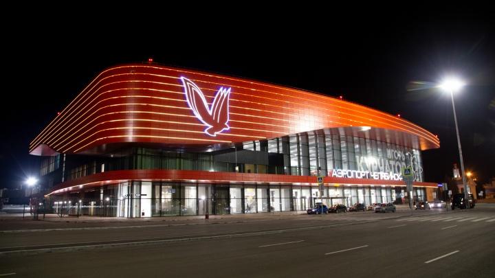 Из Челябинска планируют запустить авиарейсы в Геленджик и Калининград