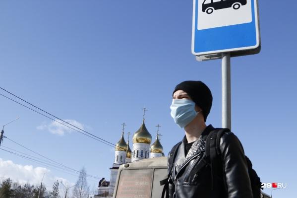 По указу губернатора жители Архангельской области должны сидеть дома, выходя лишь за редкими исключениями
