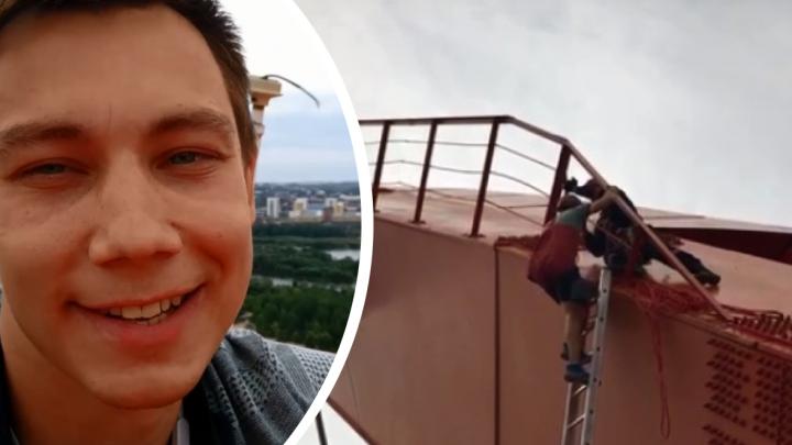 27-летний мужчина, которого сняли с Бугринского моста, рассказал, зачем он туда залез (вы удивитесь)