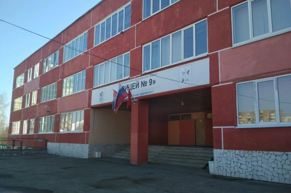 Сейчас лицей, как и все школы Перми, закрыт из-за режима самоизоляции