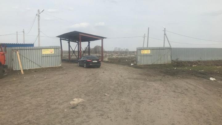 Смертельное отравление на полигоне в Черепаново: опасную жидкость отправили на экспертизу