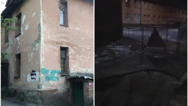 «Сидим, ждем»: больше десяти домов в Тюмени остались без тепла из-за аварии на теплотрассе