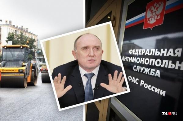 В декабре суд отменил решение антимонопольщиков по делу «Южуралмоста» и Бориса Дубровского. ФАС это решение пыталась оспорить, однако апелляционная инстанция оставила всё в силе