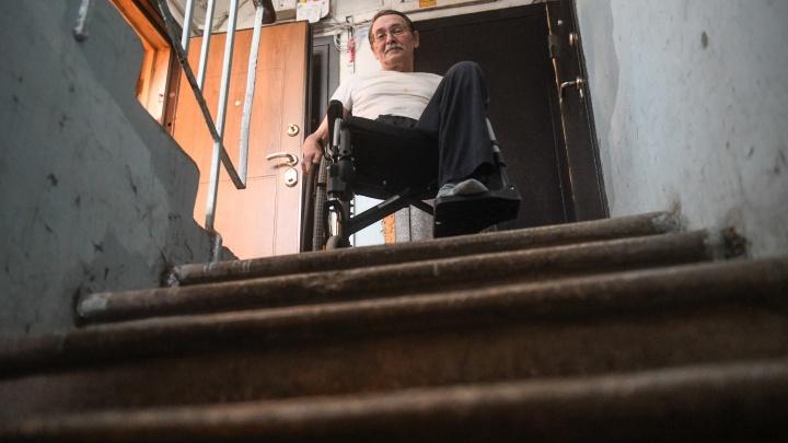 «Пенсионеры — в категории твердых бытовых отходов»: колонка журналиста в инвалидном кресле