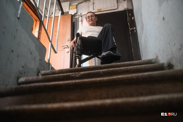 У инвалидов есть выплаты на санаторно-курортное лечение — 137 рублей