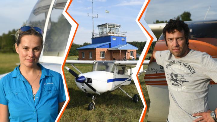 Из Екатеринбурга в Крым на своих «крыльях»: истории уральцев, у которых в гараже стоит частный самолет