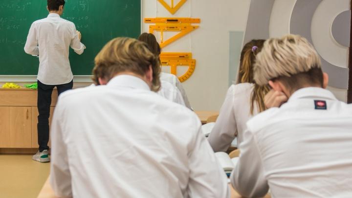 Самарские учителя рассказали о низкой мотивации детей к обучению
