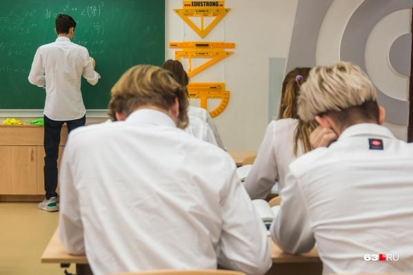 Педагоги признались, что им трудно учить детей без мотивации к учебе