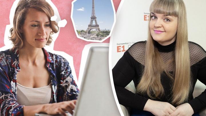 «Один из ста будет нормальным»: как найти мужа-иностранца на сайте знакомств и переехать за границу