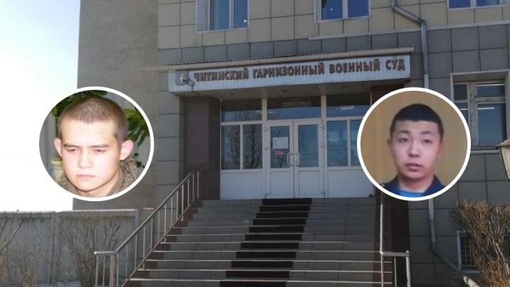 """«Они сами просили """"пробить лося""""». Как прошел суд по дедовщине в воинской части Шамсутдинова"""