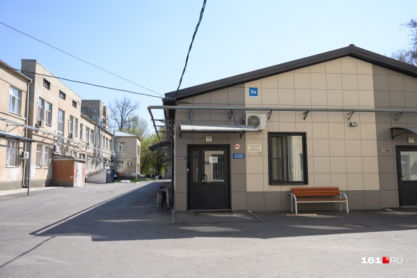 ЦГБ — одна из больниц, в которой лечат больных коронавирусом