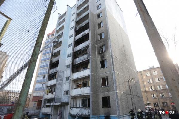 В соседних с больницей домах повыбивало стекла, несколько помещений загорелось