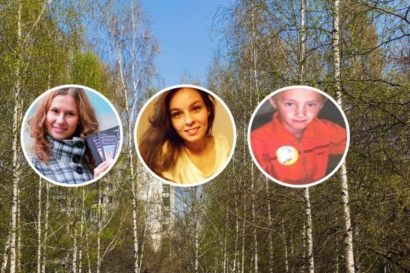 Слева направо: Ирина Сафонова, Ольга Серегина, Костя Кривошеев<br>