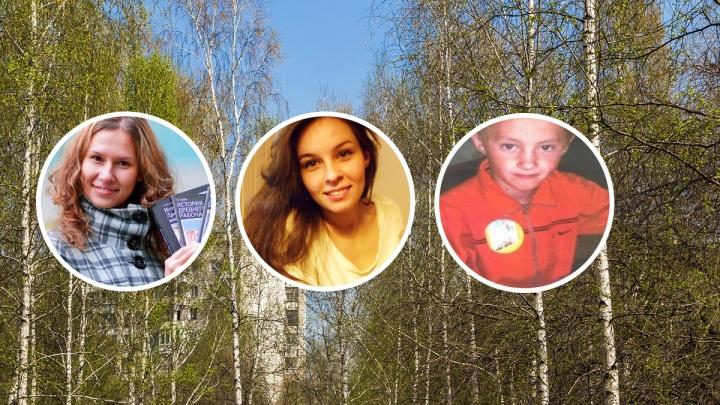Как сквозь землю. Истории трёх новосибирцев, пропавших много лет назад при загадочных обстоятельствах