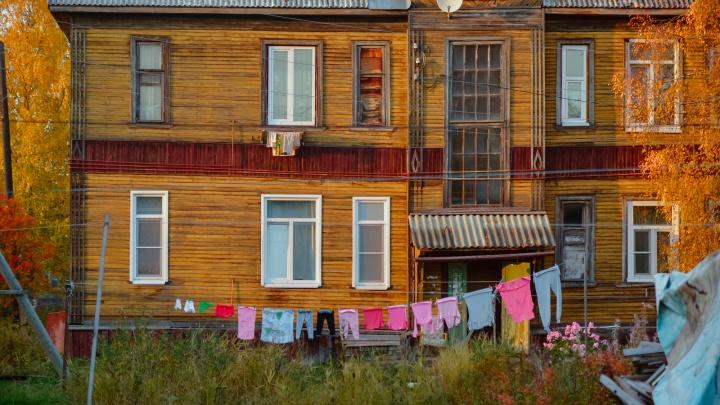 В России ветхие дома могут стать «ограниченно годными» для проживания: что это значит для Архангельска