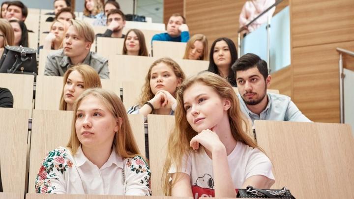 ТюмГУ теперь учит по-новому: вуз практикует индивидуальные образовательные траектории
