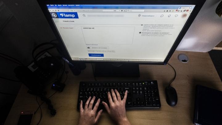 Часть новосибирских работодателей заявила, что планирует перевести сотрудников на удаленку