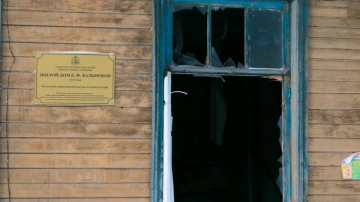 Проект реставрации полуразрушенного дома Вальнёвой обойдется бюджету в 4,8 миллиона рублей