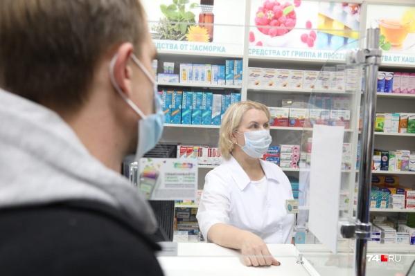 Найти антибиотики в Челябинске сейчас очень проблематично