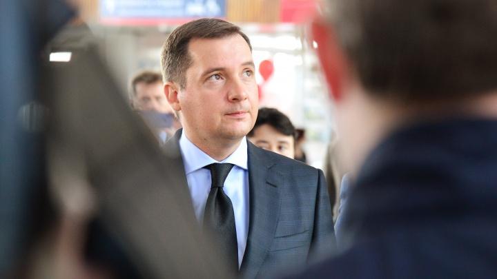 Стрим 29.RU: покажем, как Александр Цыбульский официально вступит в должность губернатора