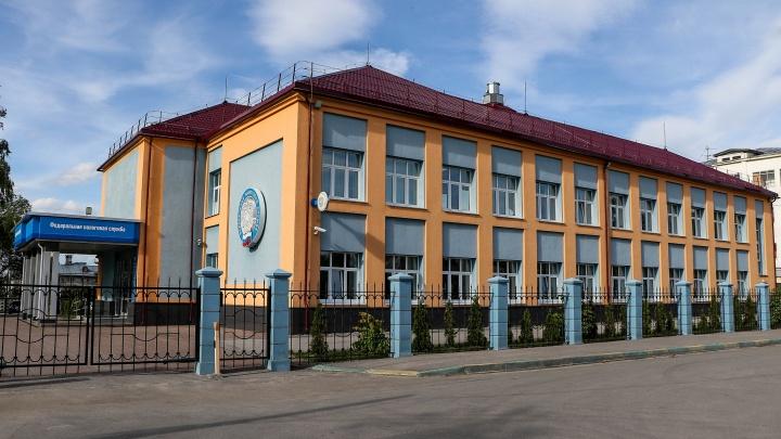 Еще три отделения налоговой инспекции закрываются в Нижегородской области