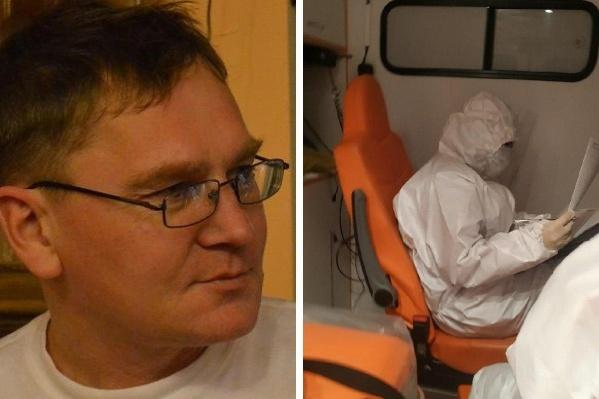 Екатеринбургский бизнесмен рассказал о долгом ожидании в больничном коридоре