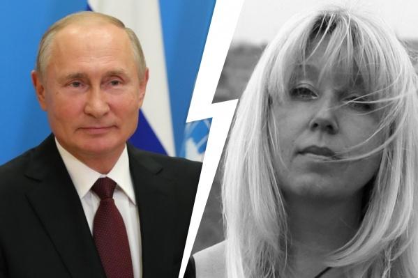 Владимир Путин выслушал доклад по проблемам с делом о самоубийстве главного редактора Koza.press