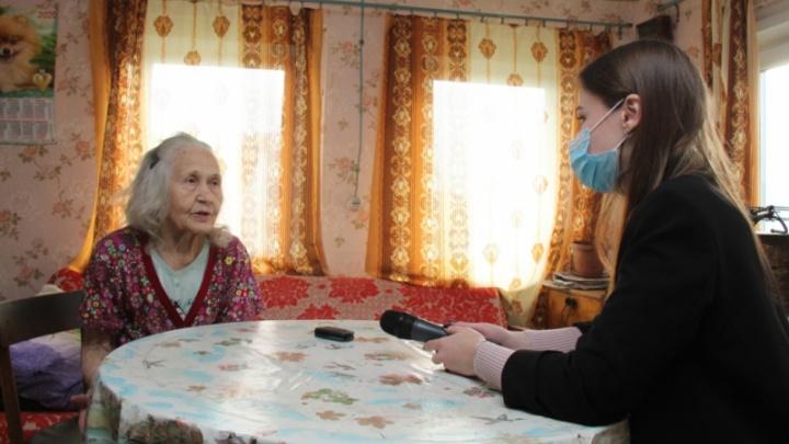 У пенсионерки из Архангельской области потребовали 200 тысяч рублей за снятие порчи