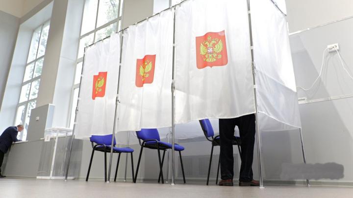 Заксобрание назначило дату выборов губернатора Пермского края
