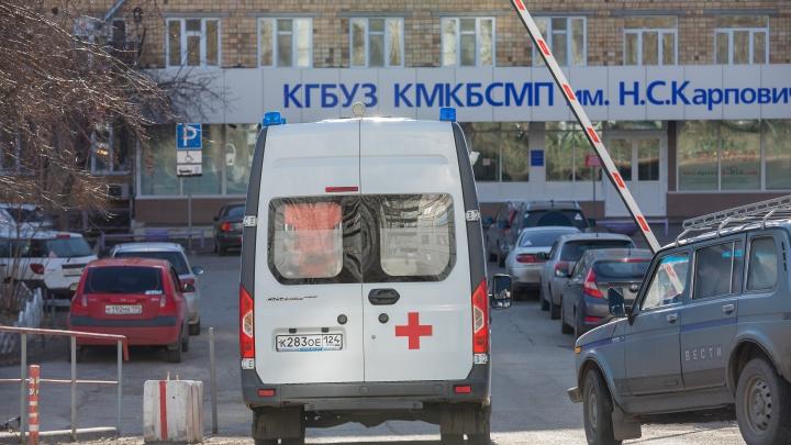 В Красноярском крае COVID-19 подтвердился еще у 482 человек. 15 человек умерли