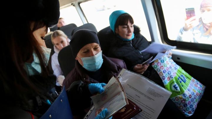 Справки, разрешающие передвижение по Башкирии, будут аннулированы