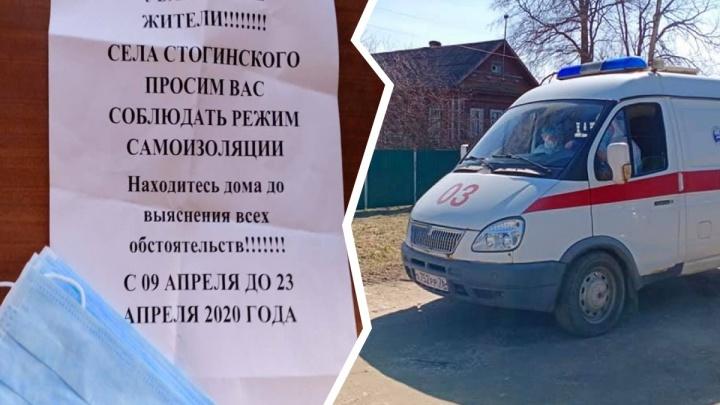 Нагрянула полиция: что происходит в селе, где выявили подозрение на коронавирус
