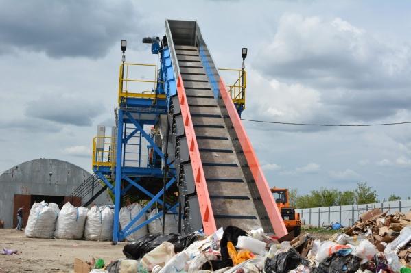 Сейчас комплекс может переработать до 40 тонн мусора