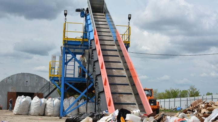В Самарской области запустили мусоросортировочный завод