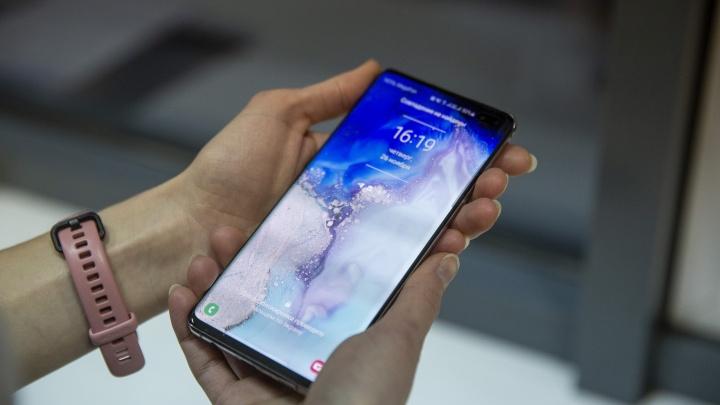 Информагентство ярославского правительства покупает смартфон почти за 100 тысяч