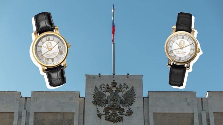Самарский «белый дом» закупит 179 наручных часов с ремешком «под крокодил»